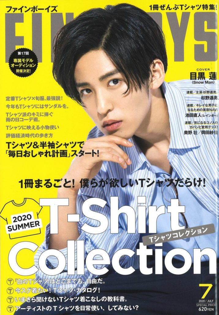 ND「FINEBOYS 7月号」掲載