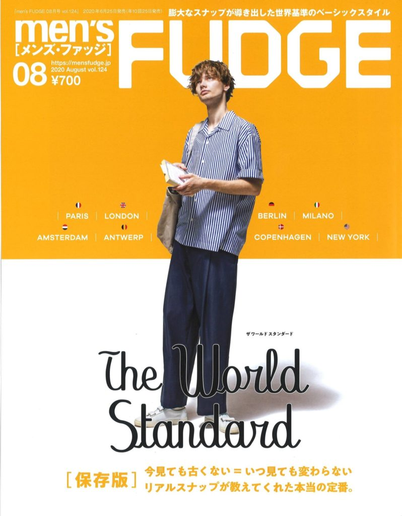 ND・TWM「men's FUDGE 8月号」掲載
