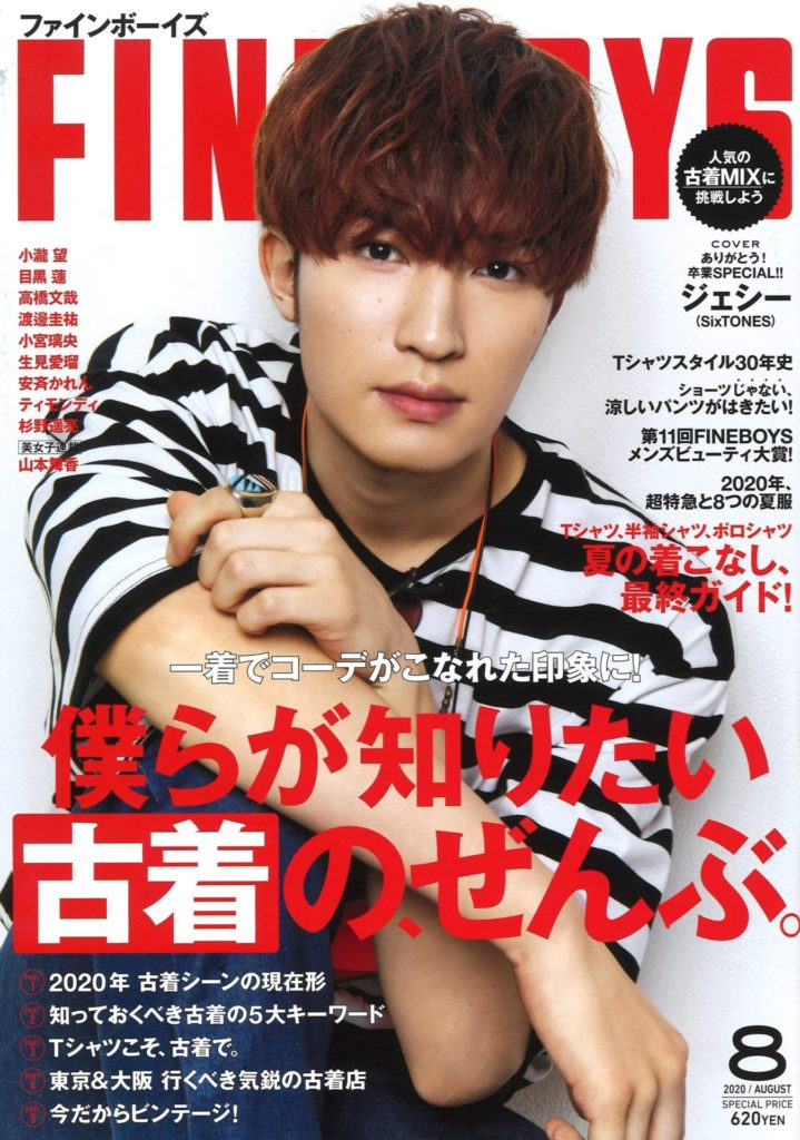 ND「FINEBOYS 8月号」掲載