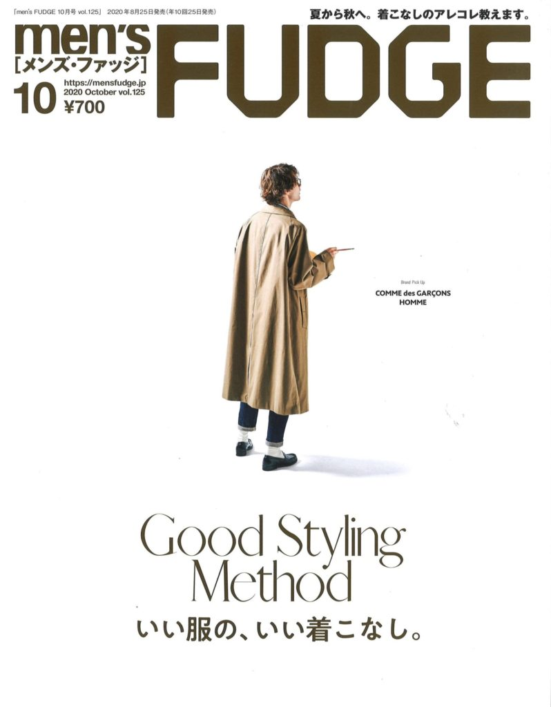 SETTO・ND・TWM「men's FUDGE 10月号」掲載