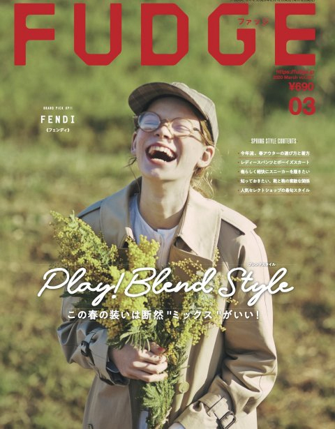 SETTO・TWM「FUDGE 3月号」掲載