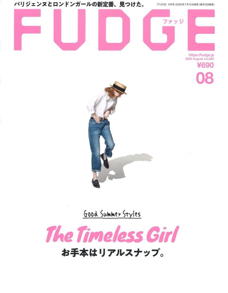 SETTO「FUDGE 8月号」掲載