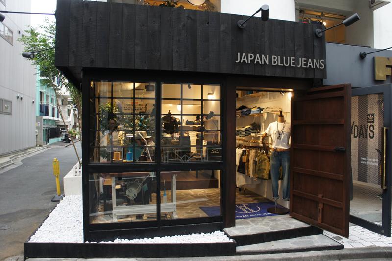 【release】海外戦略ブランド「JAPAN BLUE JEANS」Tokyo、Kyoto、Paris、Taiwanに販売拠点 都内1号店 「JAPAN BLUE JEANS 渋谷店」、6月17日キャットストリートにオープン!~本物志向の女性に向けて【FOR WOMEN(フォー ウィメン)】デビュー~