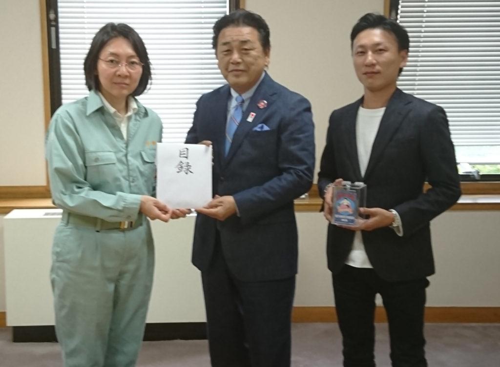 【release】平成30年7月豪雨による災害復興支援義援金寄付のご報告