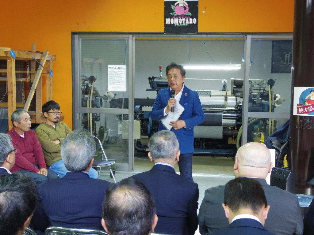 豊田自動織機豊永会様の工場見学を受けました。