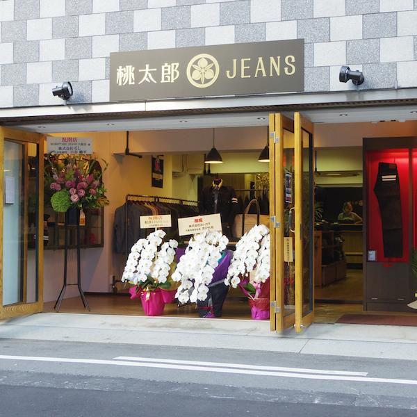 MJ大阪店外観