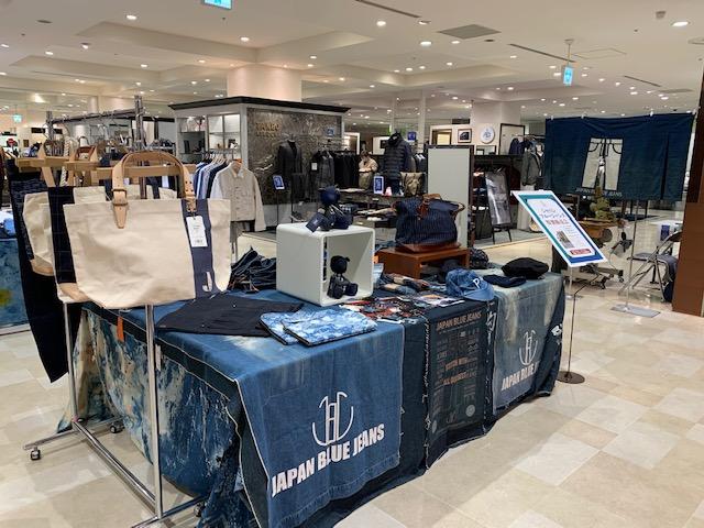 【JBJ】【10/15~10/21】水戸京成百貨店 特別販売会のご案内