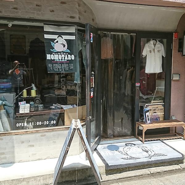 高円寺店外観