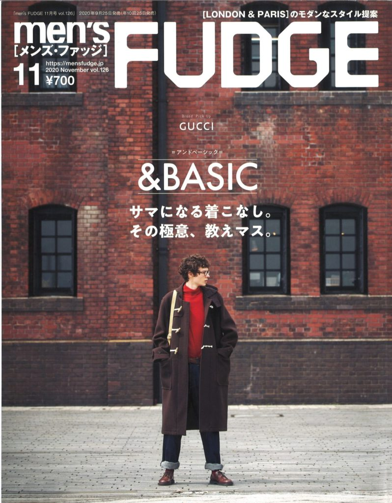 SETTO「men's FUDGE 11月号」掲載