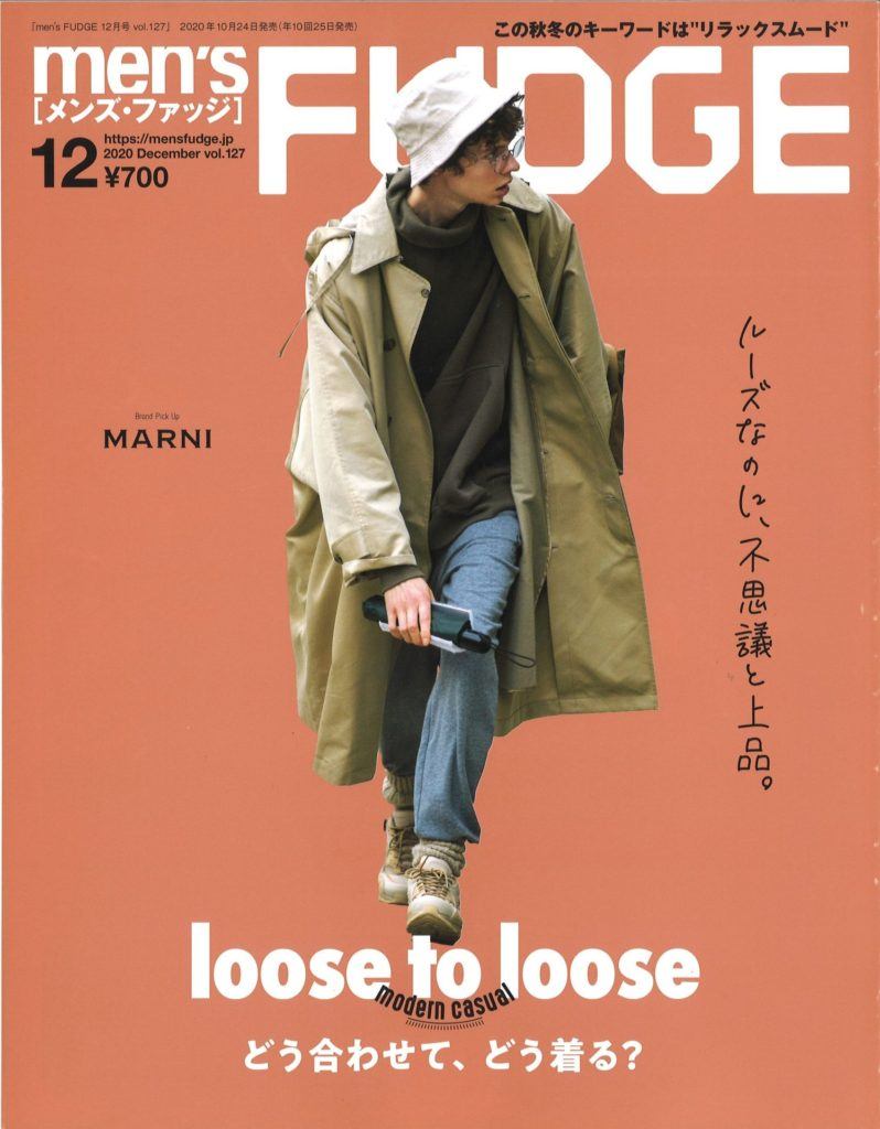 SETTO「men's FUDGE 12月号」掲載