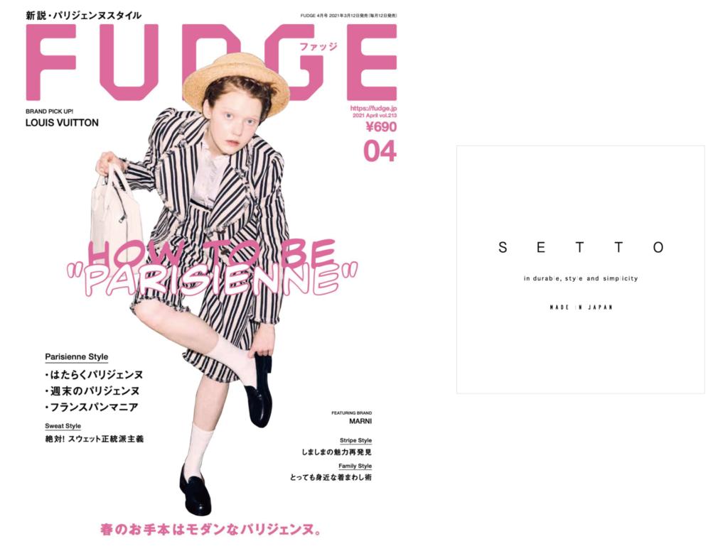 【コラボ情報】FUDGE×SETTO コラボシャツ