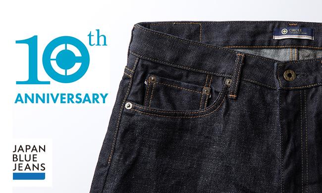 【JBJ】10周年記念アイテムの予約を4月1日(木)からスタート!